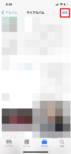 iPhoneの写真アプリの「アルバム」を削除する (2)
