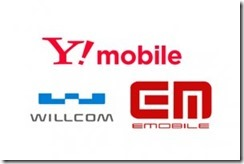 ymobile-willcom-emobile-300x200[1]