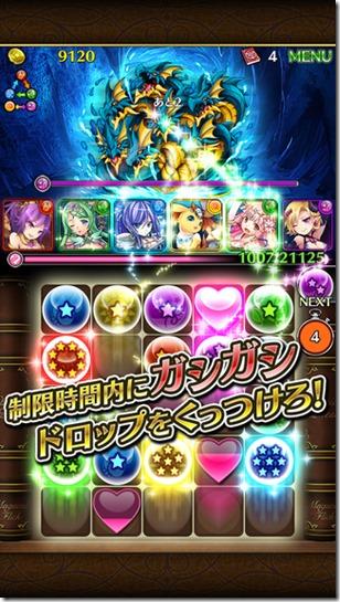 screen322x572[1]