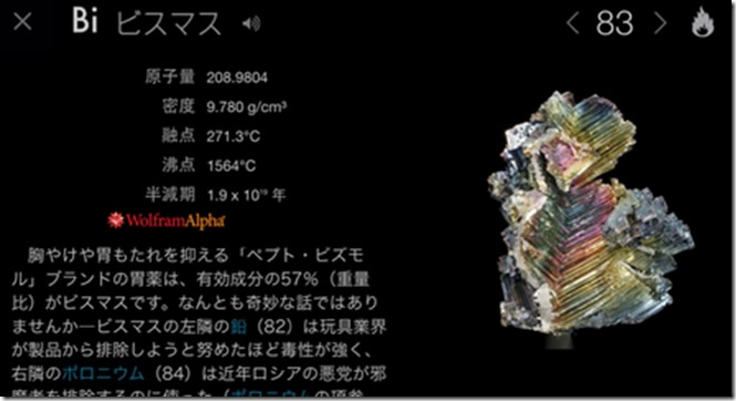 screen640x640[1]