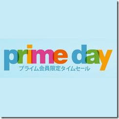 amazon-primeday-01[1]