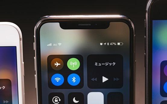 iPhonexIMGL6447_TP_V[1]