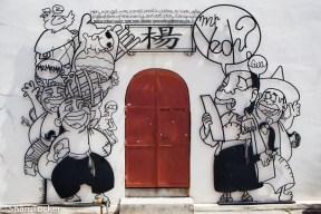 Iron street art