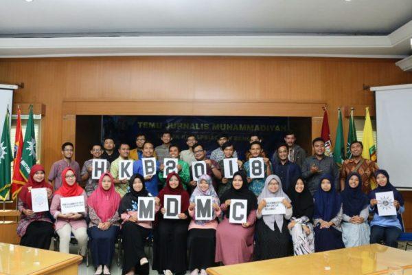 IPM Siap Sambut dan Sukseskan Hari Kesiapsiagaan Bencana 2018