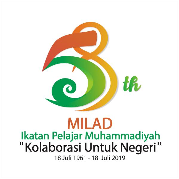 Logo Milad IPM ke-58