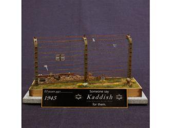 Class 86 Gold - Say Kaddish for Them by Patrick Allen