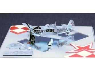 Class 20 Gold - Yakolev Yak 1B by Mikolaj Placzek