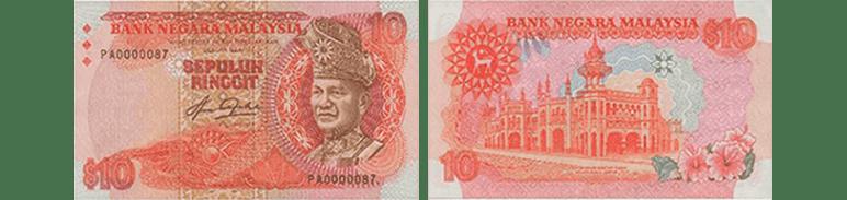 RM10 Ringgit Malaysia (2nd Series)