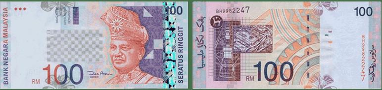 RM100 Ringgit Malaysia (3rd Series)