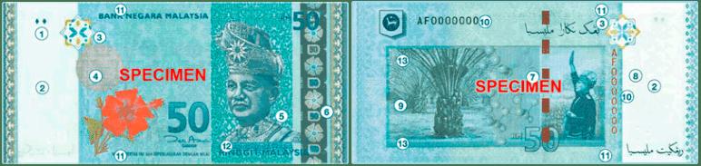 RM50 Ringgit Malaysia (4th Series)