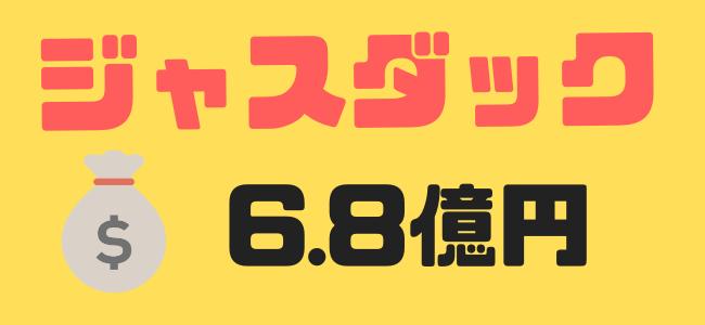 amifa-kyushukingaku
