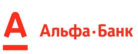 Альфа-банк: ипотека за 1 вместо 8