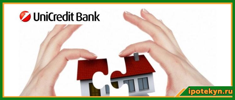 Банк отп онлайн заявка на кредитную карту