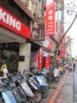 Street life in Taipei