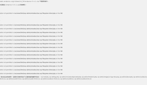 wordpress 無法更新 顯示是由不正確的檔案權限所造成