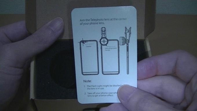 カード状の説明書