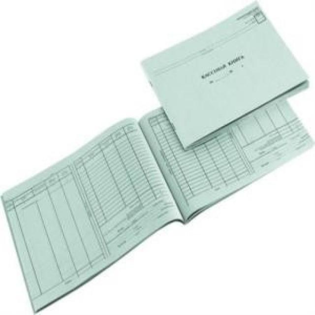 Как сшивать кассовую книгу за год, как подшивать кассу за месяц?