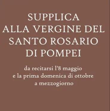 Read more about the article Supplica da recitare alle ore 12 dell'8 maggio