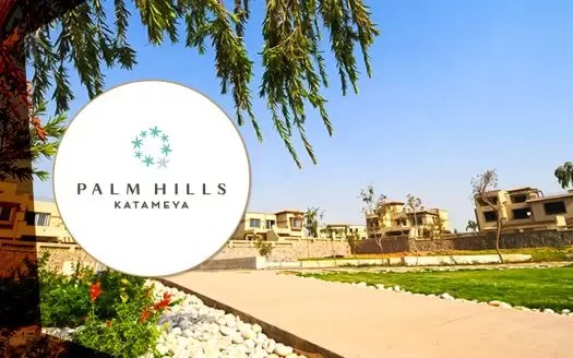 Palm Hills Katameya in Fifth Settelment