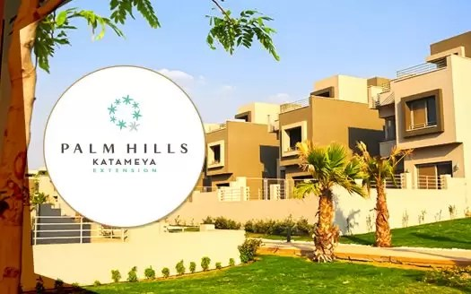 Palm Hills Katameya 2 New Cairo City