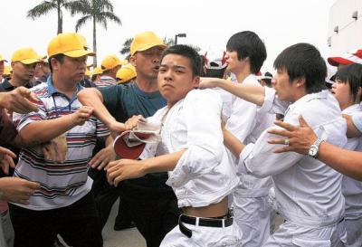 Workers strike at Honda factory in China in 2010