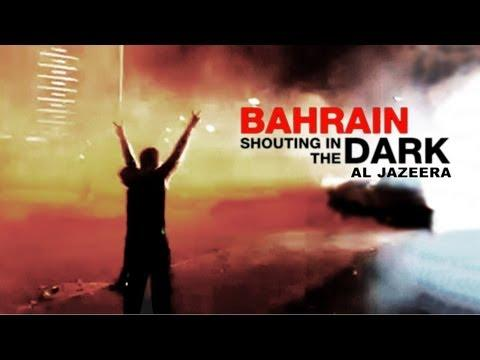 Review: Bahrain, Shouting in the Dark