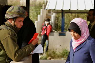 Checkpoint in Palestine