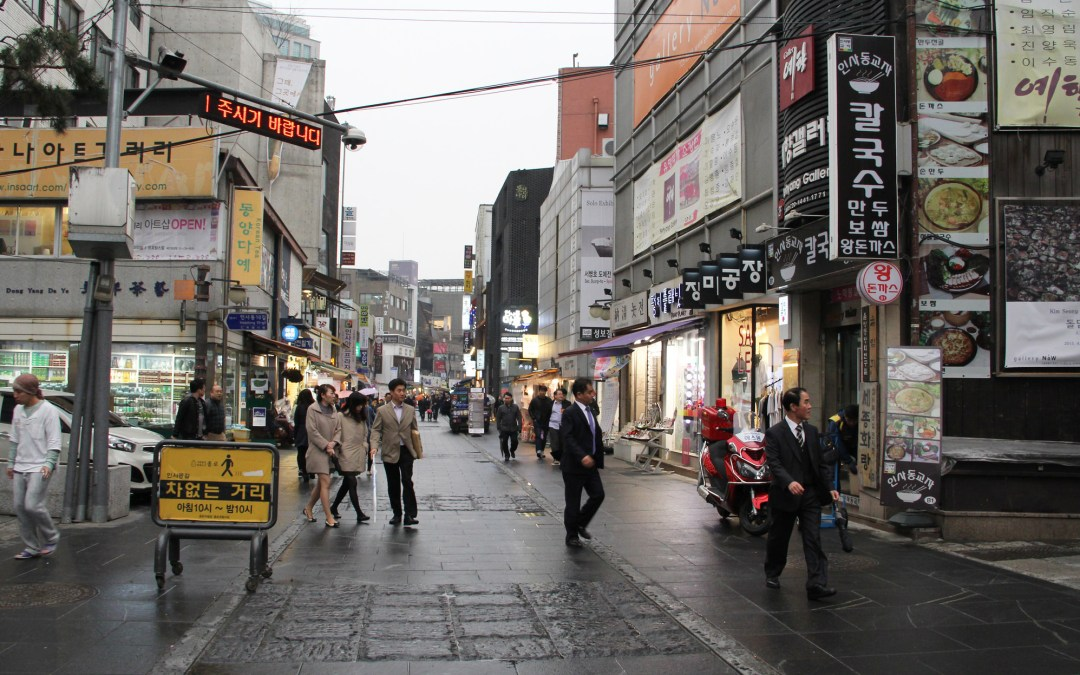 Can Korean Millennials Transform the Country's Political System?