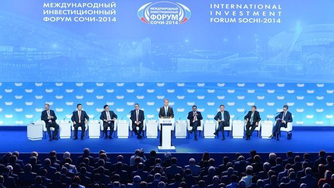 Developments in International Investment Agreements