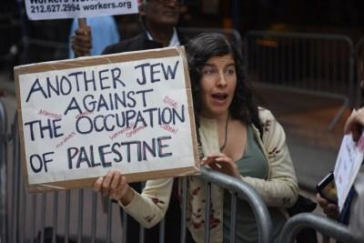 israel-jewish-palestine