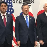 east-asia-shinzo-abe-moon-jae-in-mike-pence