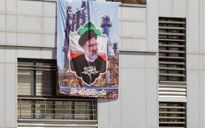 Banner depicting Ebrahim Raisi