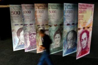 Elorza currency