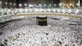 MENA - Saudi Arabia