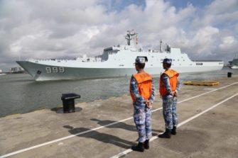 SSA 1- Djibouti Chinese Military Base