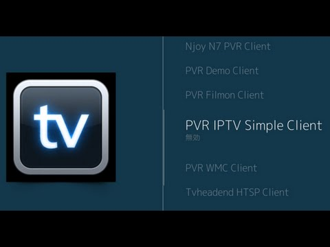 HOW TO SETUP IPTV PVR SIMPLE CLIENT IN KODI (STEP BY STEP)