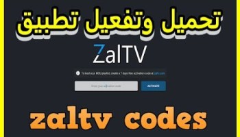 Zaltv playlist url