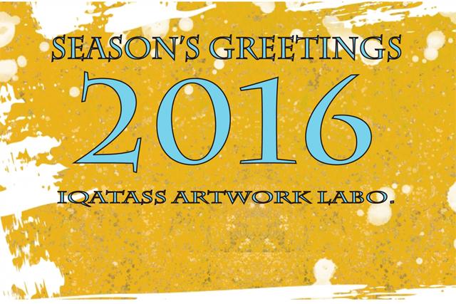 Season's Greetings 2016