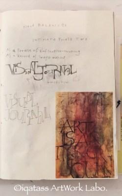 Art Journal【Optical Illusion 2017】PAGE 005