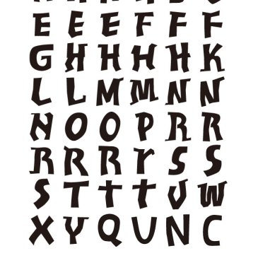 自家製アルファベット
