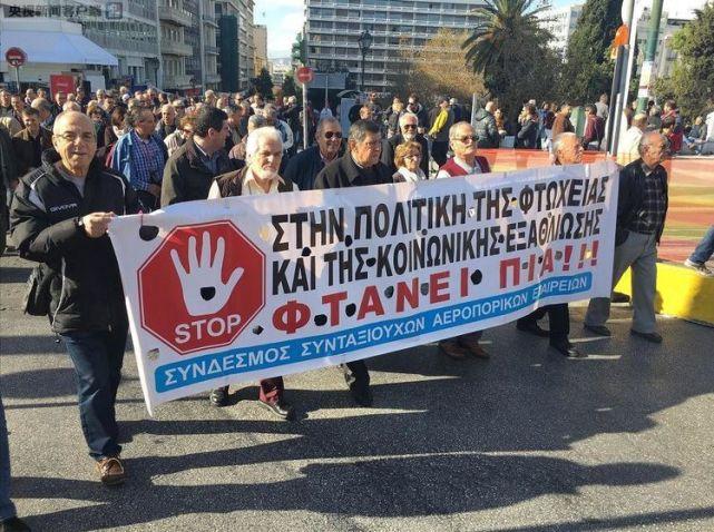 西方没想到,中国此次行动来得这么快!反制裁法案已提交审议