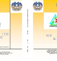 pdf [ 3508 x 2480 Pixel ]