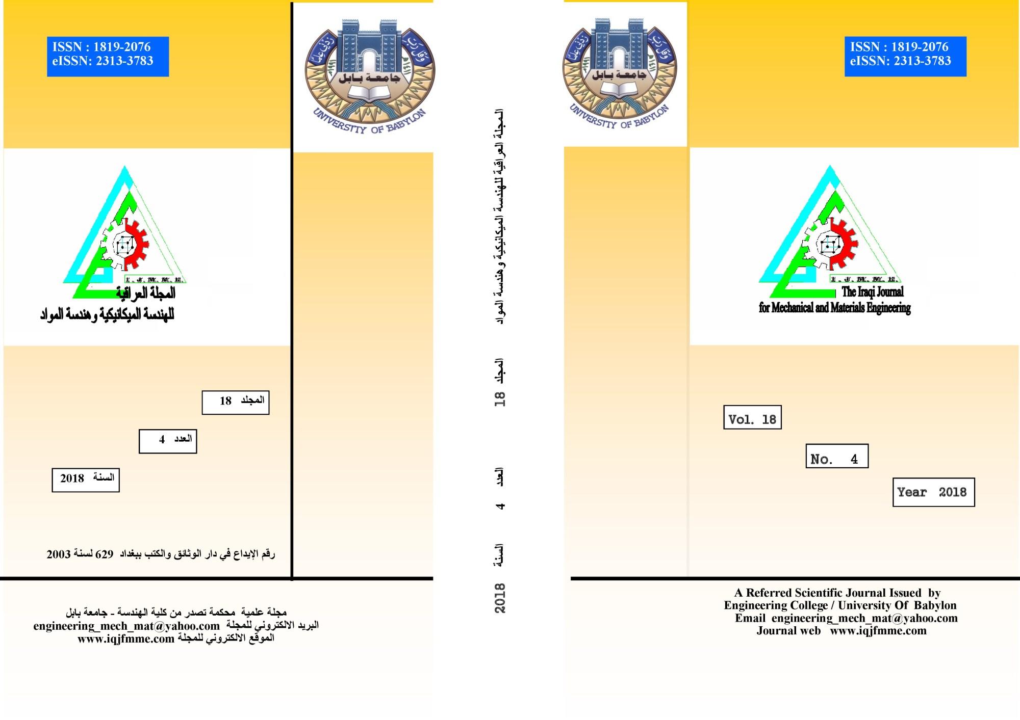 hight resolution of pdf