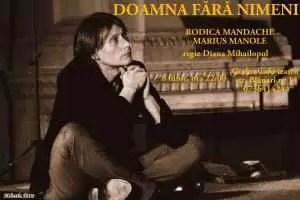 Marius Manole_Doamna fără nimeni_foto Mihaela Petre