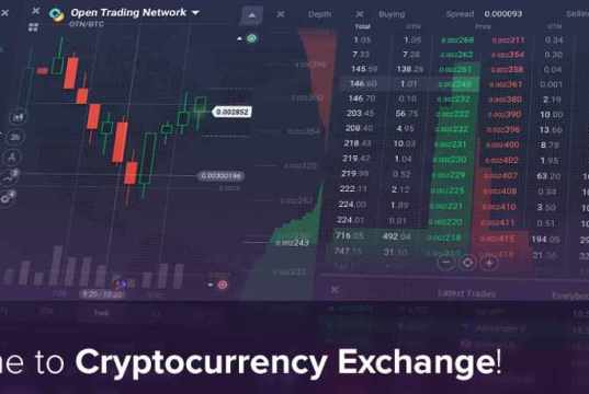 iqoption cryptocurrency exchange