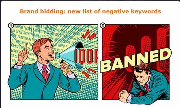 new list of negative keywords for brand bidding