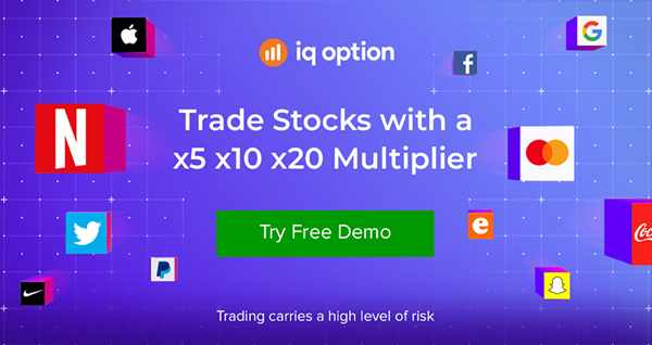 trade stocks with a x5 x10 x20 multiplier