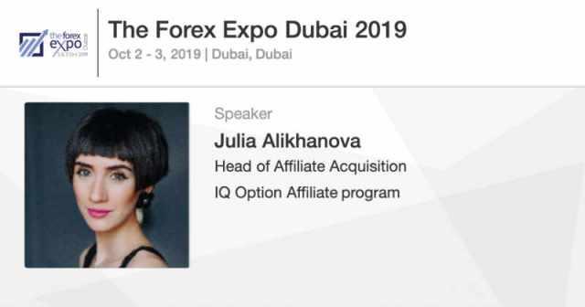 The Forex Expo Dubai 2019
