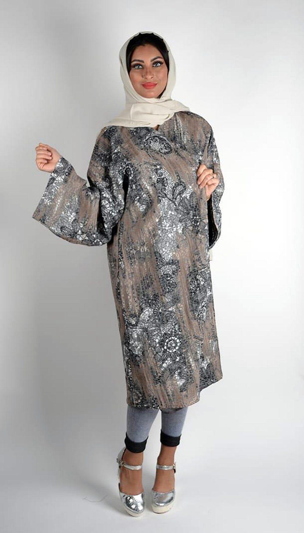 abaya easy