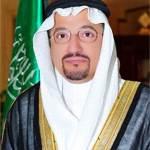 حمد بن محمد آل الشيخ - وزيراً للتعليم